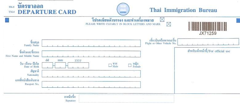 Formulario-inmigracion-Tailandia-salida