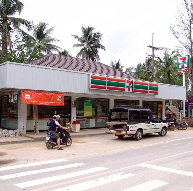 Koh Chang 7 Eleven